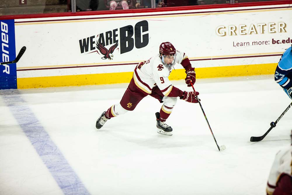 Hutsko's Multi-Point Night Earns BC Top Spot in Hockey East