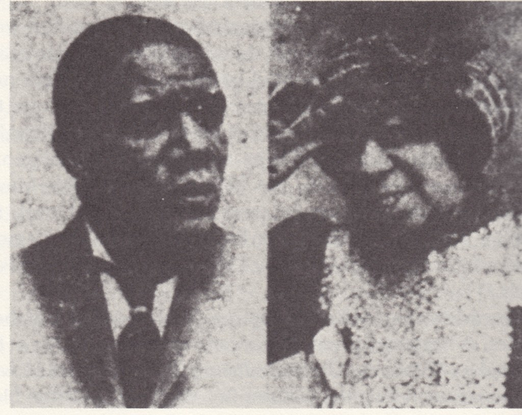 Image result for Pa & Ma Rainey