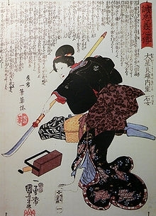 women 1500 ce Japan, 500-1000 ad [timeline of art history, the metropolitan museum of art]  the exemplary work of court literature from this period that provides insight into the lives of the women nobility, is mursaki shikibu's (978-c 1016)  sources and guide to themes in world history 500-1500 ce.