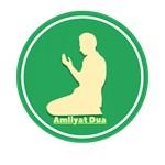 Amliyatdua786