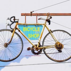 Montgomery Hobby & Cycle