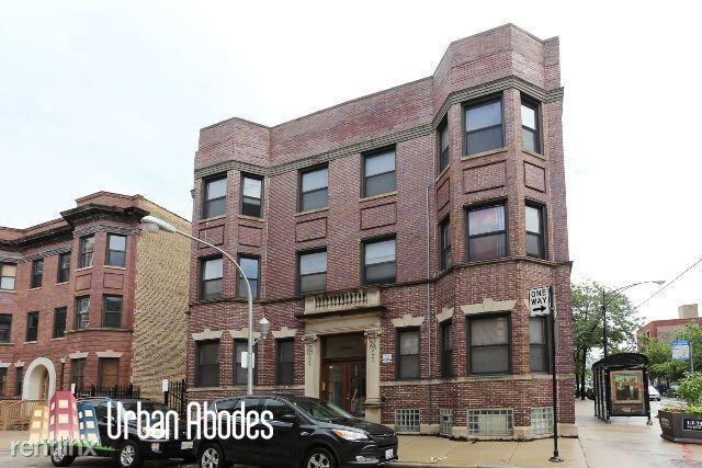945 W Cullom Ave 6, Chicago, IL - 1,950 USD/ month