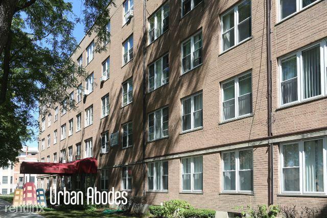 7333 N Ridge Blvd 2, Chicago, IL - 950 USD/ month