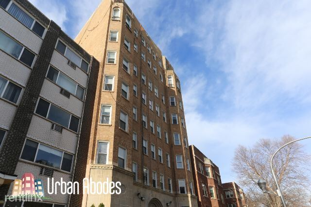 5860 N Kenmore Ave 7B, Chicago, IL - 1,450 USD/ month