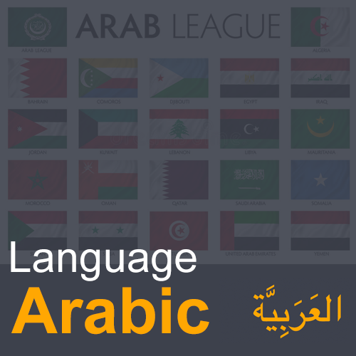 Arabic Language Package for phpFox 4
