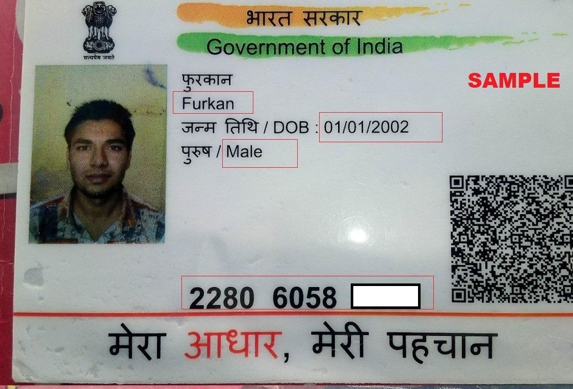 ID card specimen