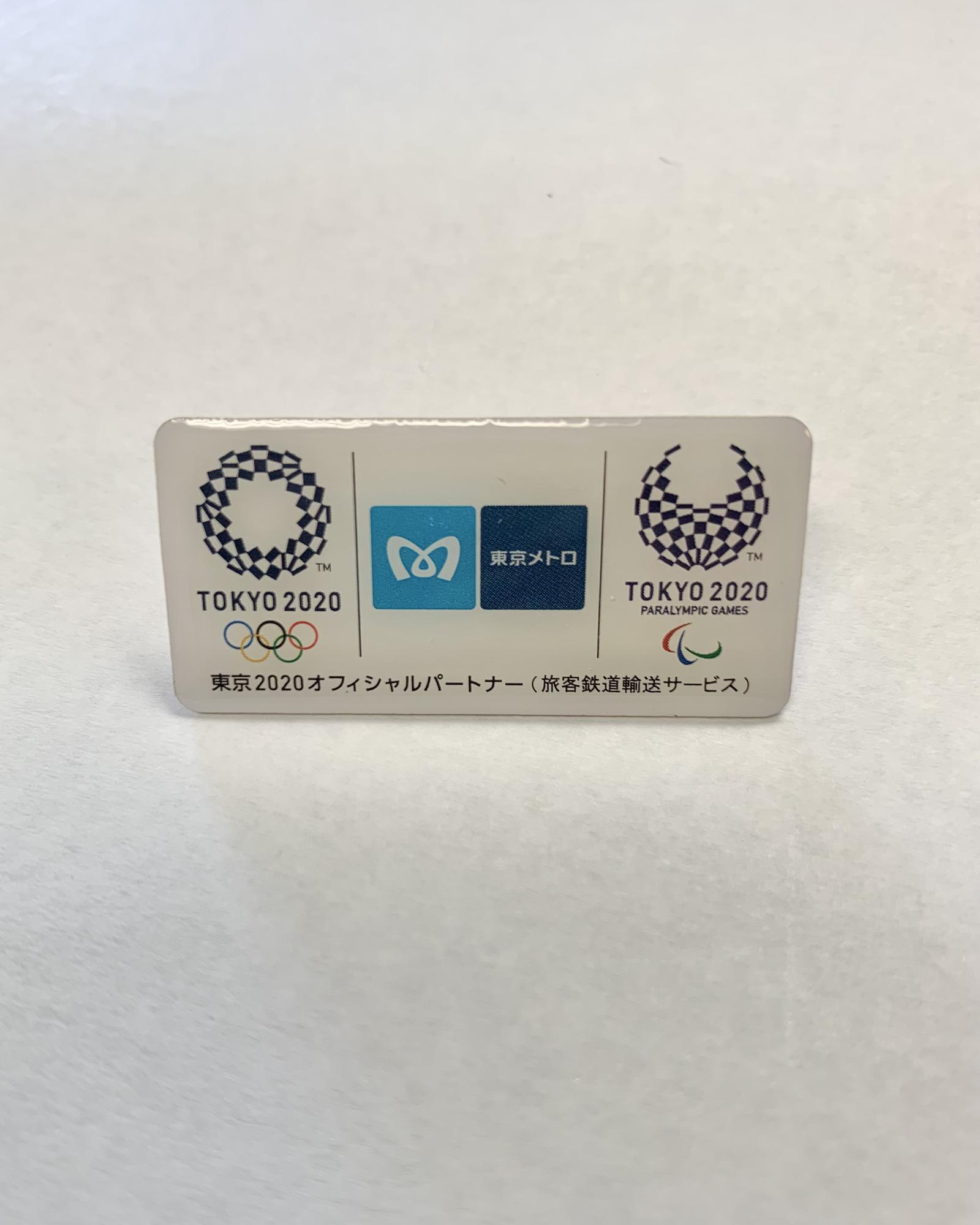 Tokyo Metro w/ Tokyo 2020 Olympic/Paralympic Logo
