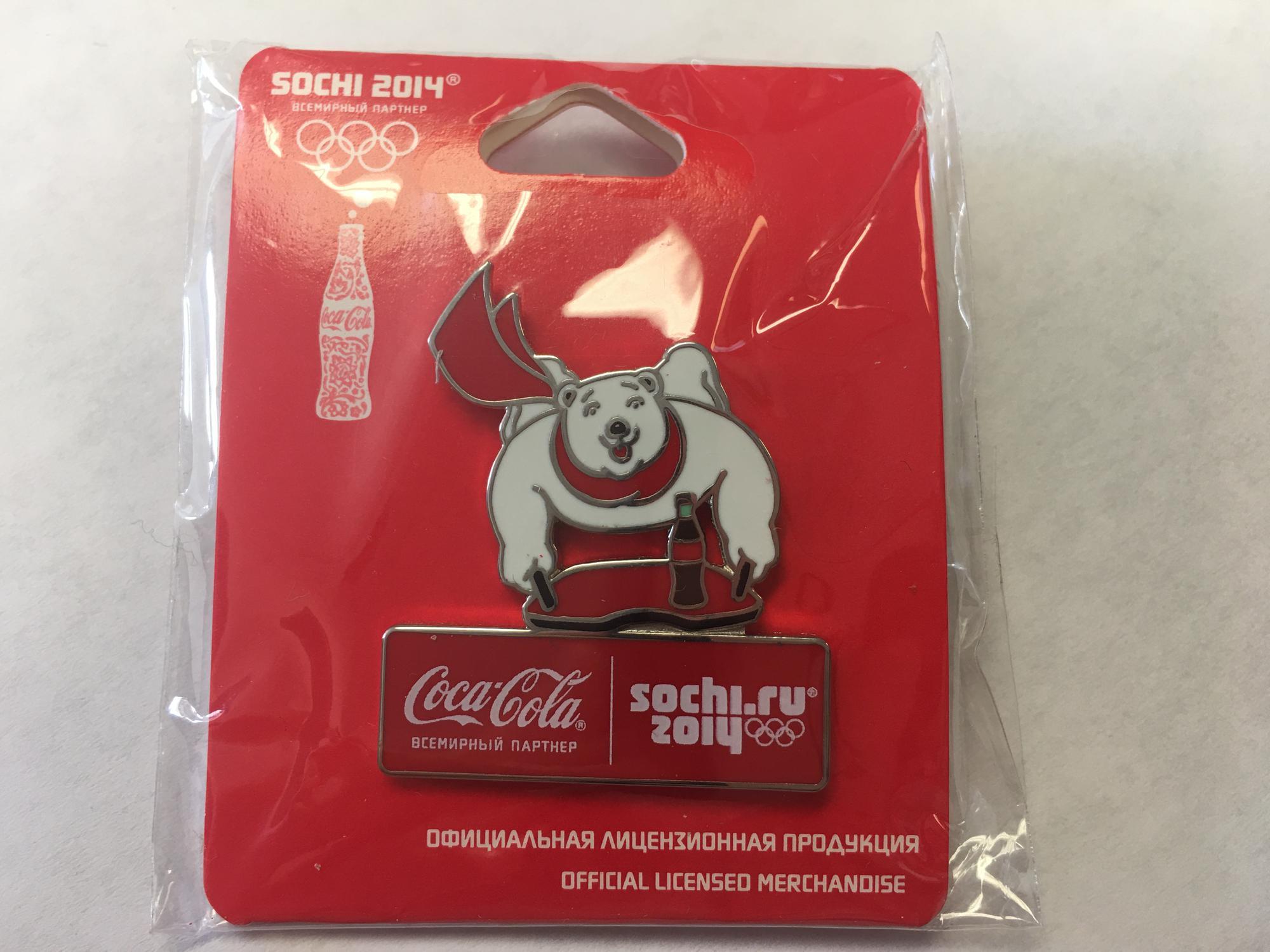 Coca Cola Polar Bear Sochi.ru 2014