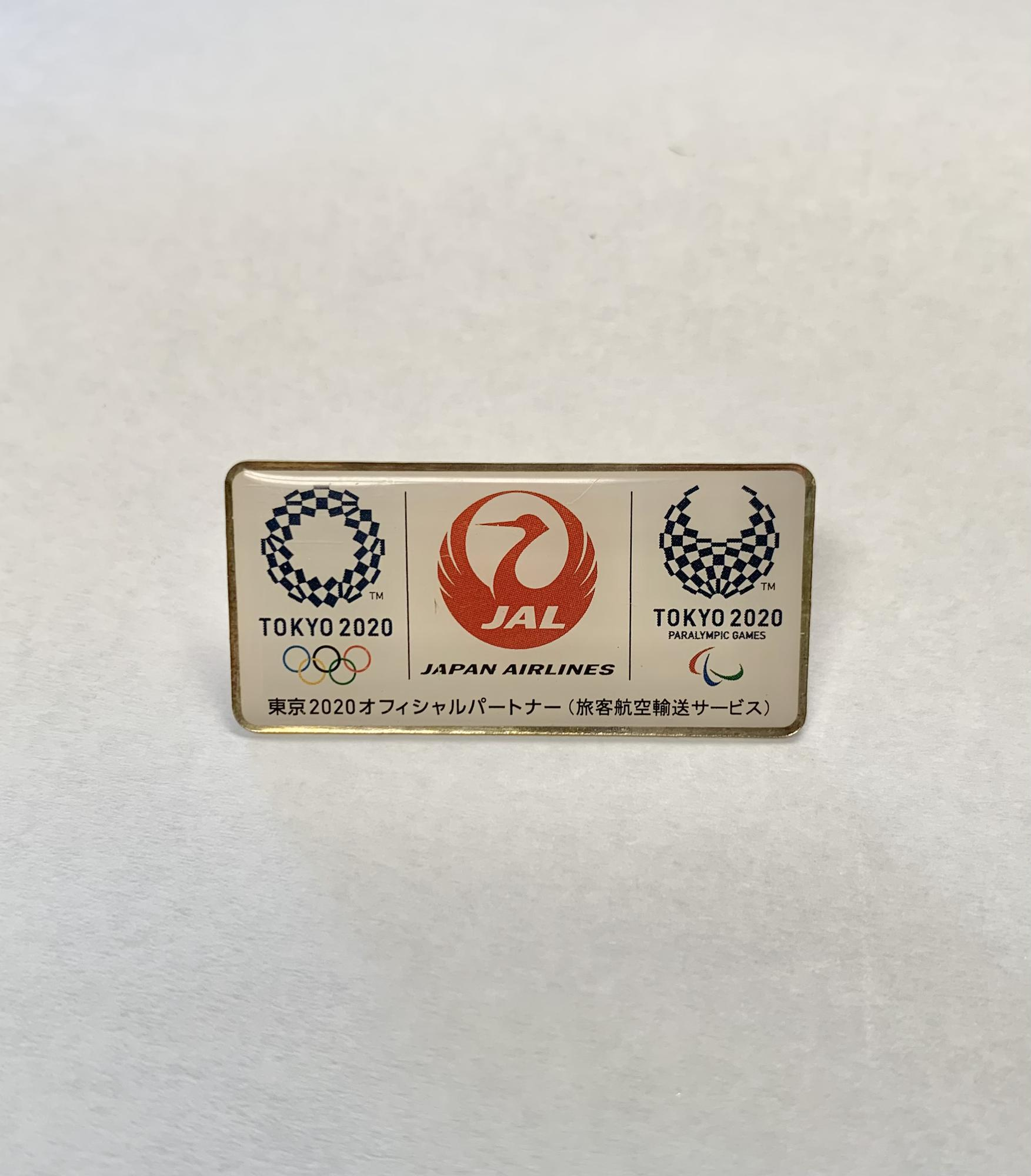Japan Airlines w/ Tokyo 2020 Olympic/Paralympic Logo