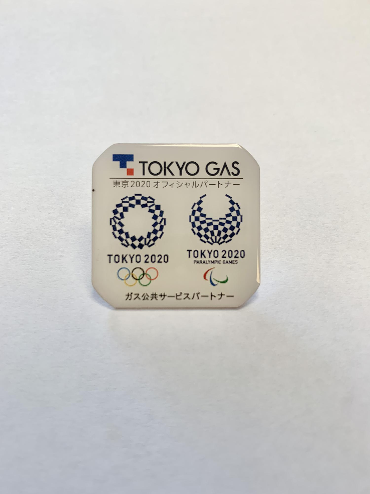 Square Tokyo Gas w/ Tokyo 2020 Olympic/Paralympic Logo
