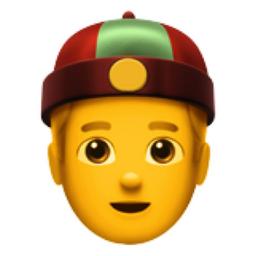 man with chinese cap emoji u 1f472