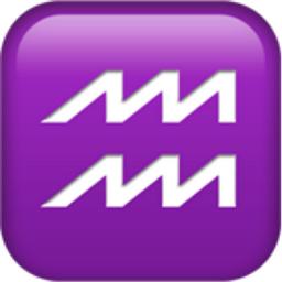 Aquarius Emoji (U+2652, U+FE0F)
