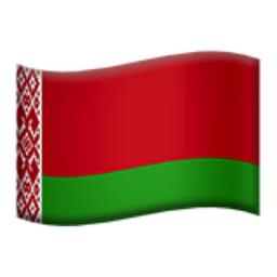 Image result for Belarus emoji