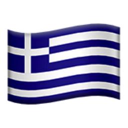 Αποτέλεσμα εικόνας για flag of greece emoji