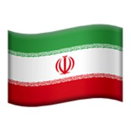 Image result for Iran emoji