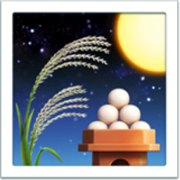 Moon Viewing Ceremony Emoji (U+1F391) tsukimi