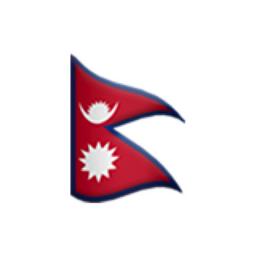 Nepal Emoji (U+1F1F3, U+1F1F5)