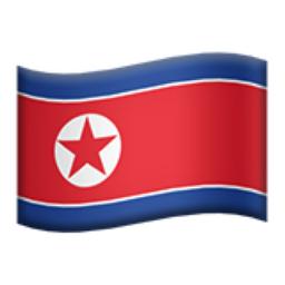 North Korea Emoji (U+1F1F0, U+1F1F5)