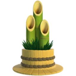 Pine Decoration Emoji (U+1F38D)