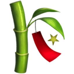 Tanabata Tree Emoji (U+1F38B)