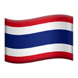 Thailand Emoji (U+1F1F9, U+1F1ED)