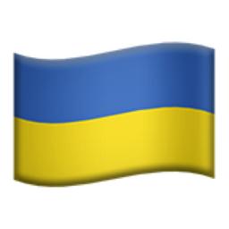 Image result for Ukraine emoji