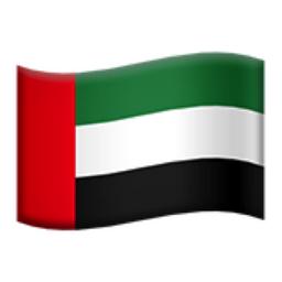 Image result for United Arab Emirates emoji