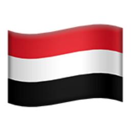 Yemen Emoji U 1f1fe U 1f1ea