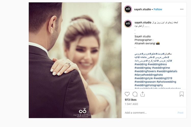 Wedding Photography Hashtags Example