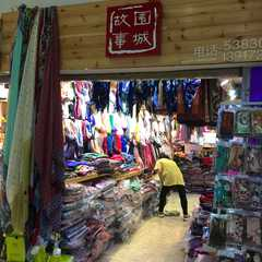 Mingdeli (East Gate 2) - Real Photos by Real Travelers