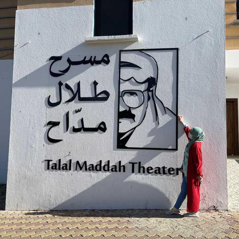 Talal Maddah Theater