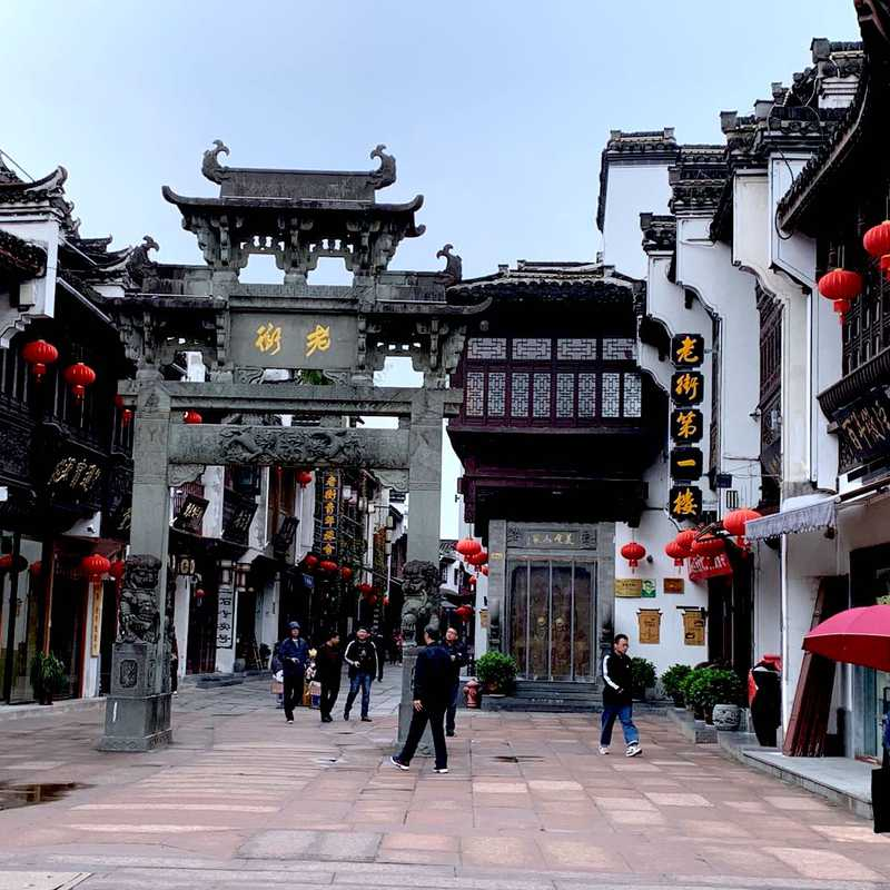 Old Street Tunxi