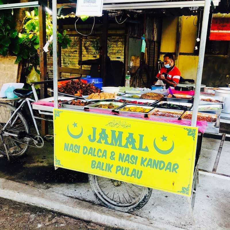 Jamal Nasi Dalca & Nasi Kandar Balik Pulau