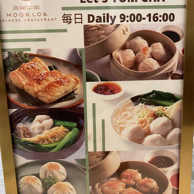 Moon Lok Chinese Restaurant, Xiqu Centre