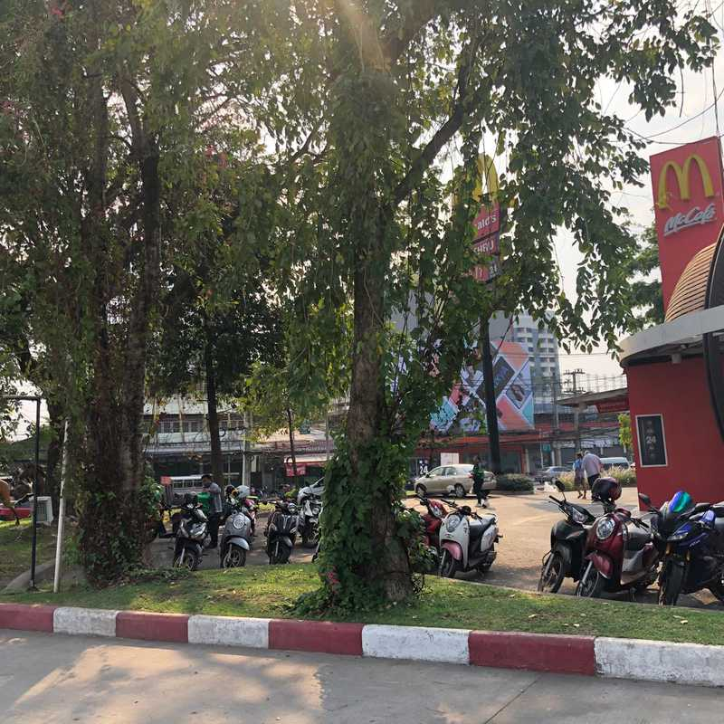 UD Town Udon Thani