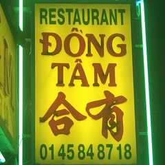 Dong Tam   Travel Photos, Ratings & Other Practical Information