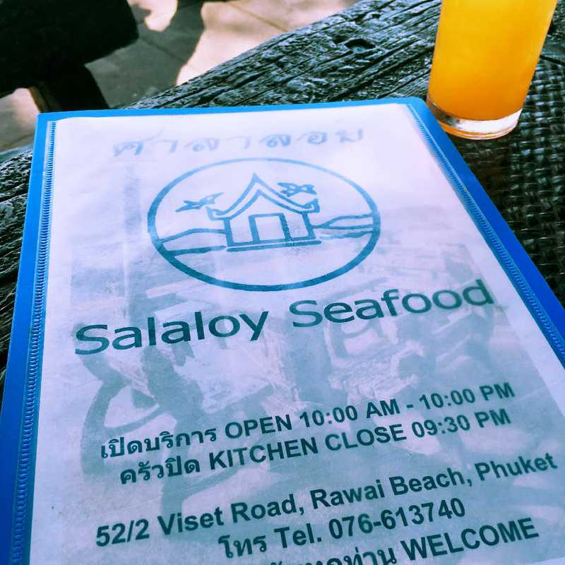 Lunch at Salaloy Restaurant