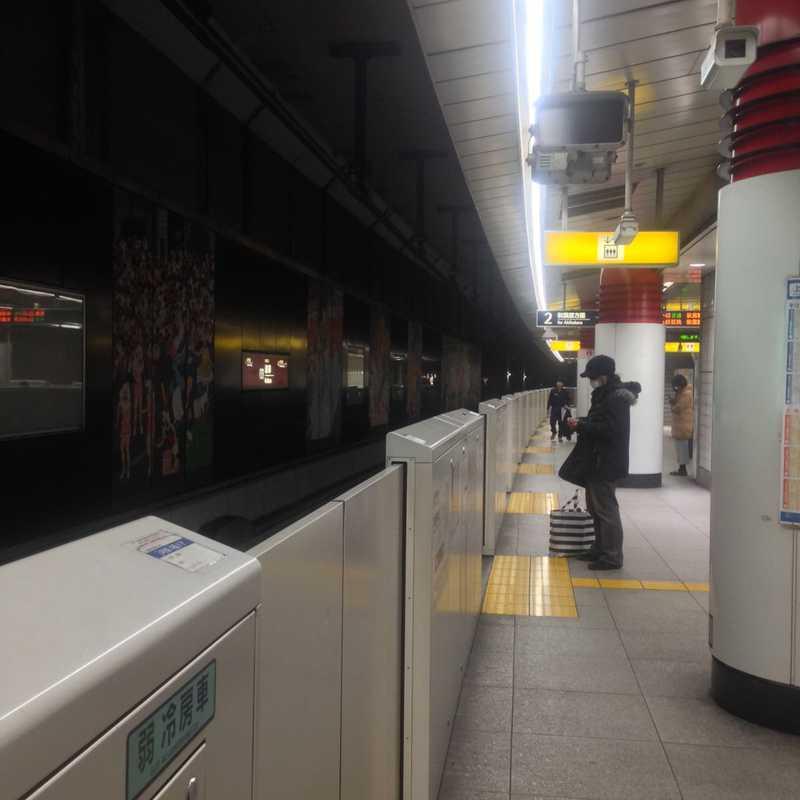 Awashima-do
