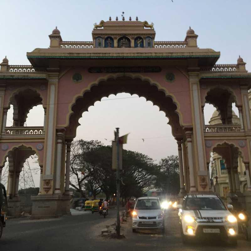 RR Nagar Arch