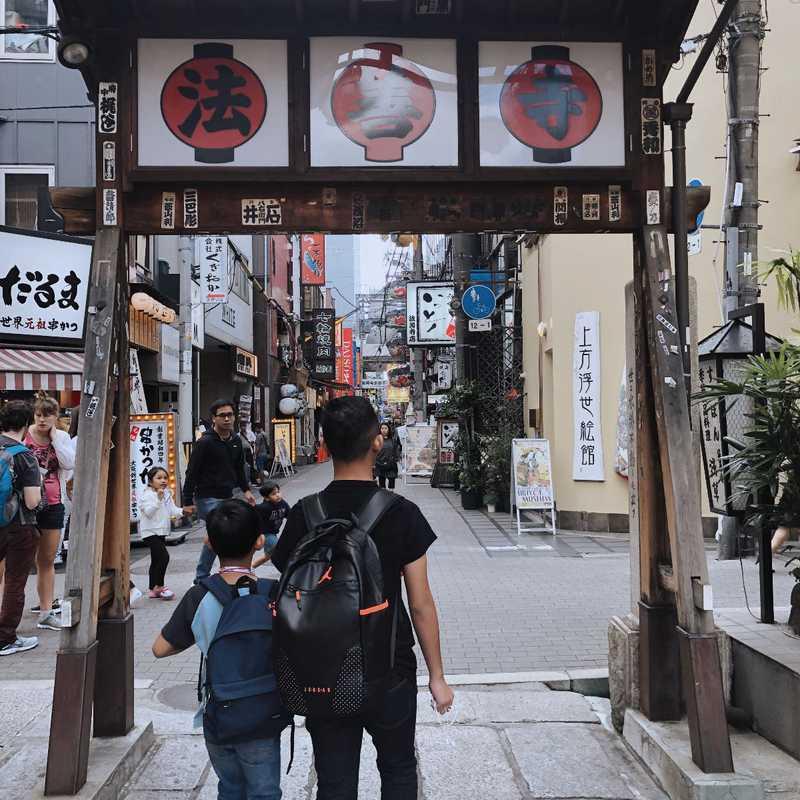 Hōzenji Temple