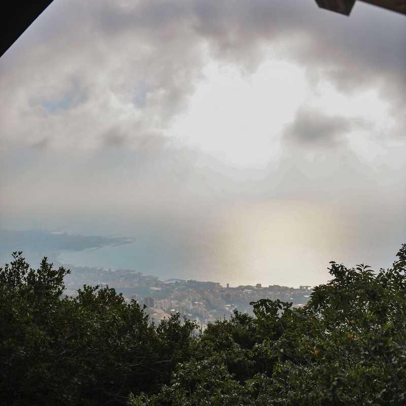 Chnaniir Nature Reserve