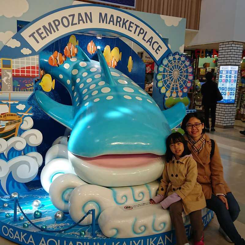 Tempozan Market Place
