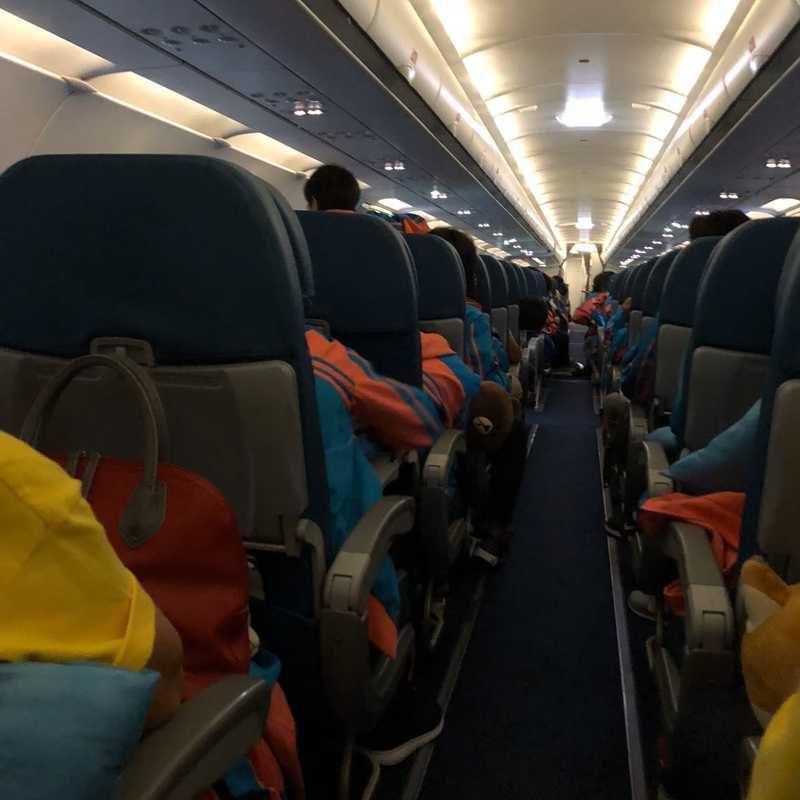 Heading home 😢