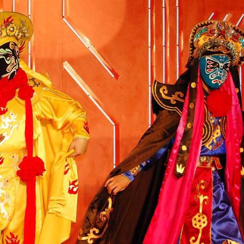 Sichuan Sichuan Opera Art Academe