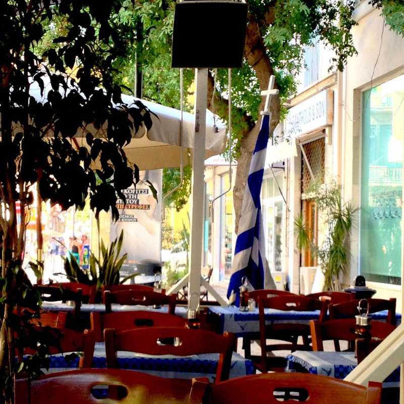 Kathodon Greek Restaurant & Coffee Shop