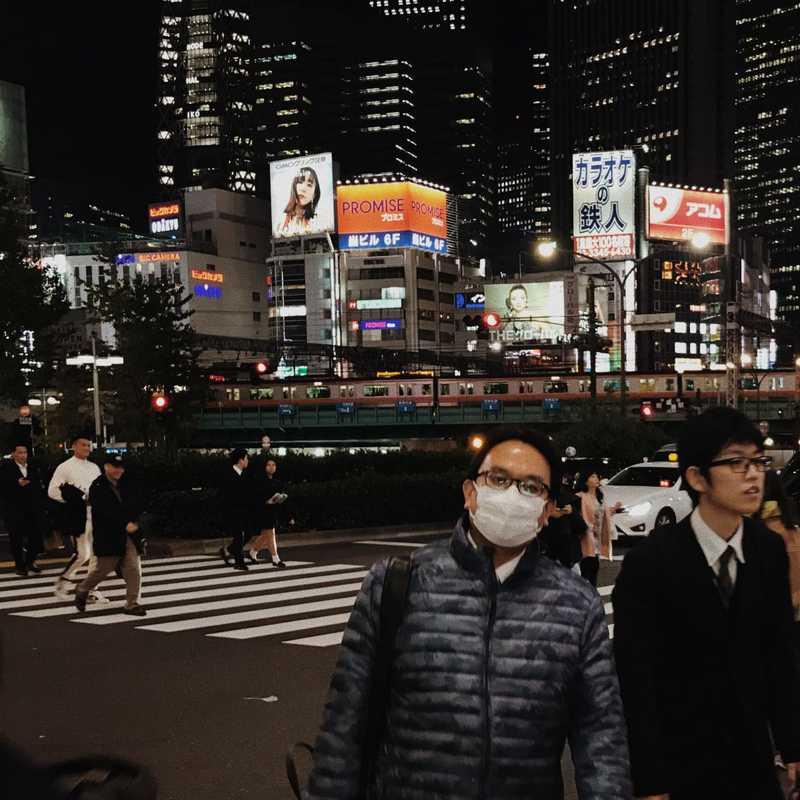 Shinjuku City