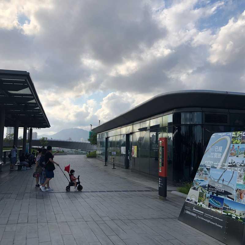 Kai Tak Cruise Terminal Park