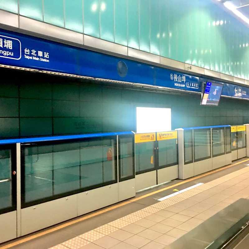Houshanpi Station