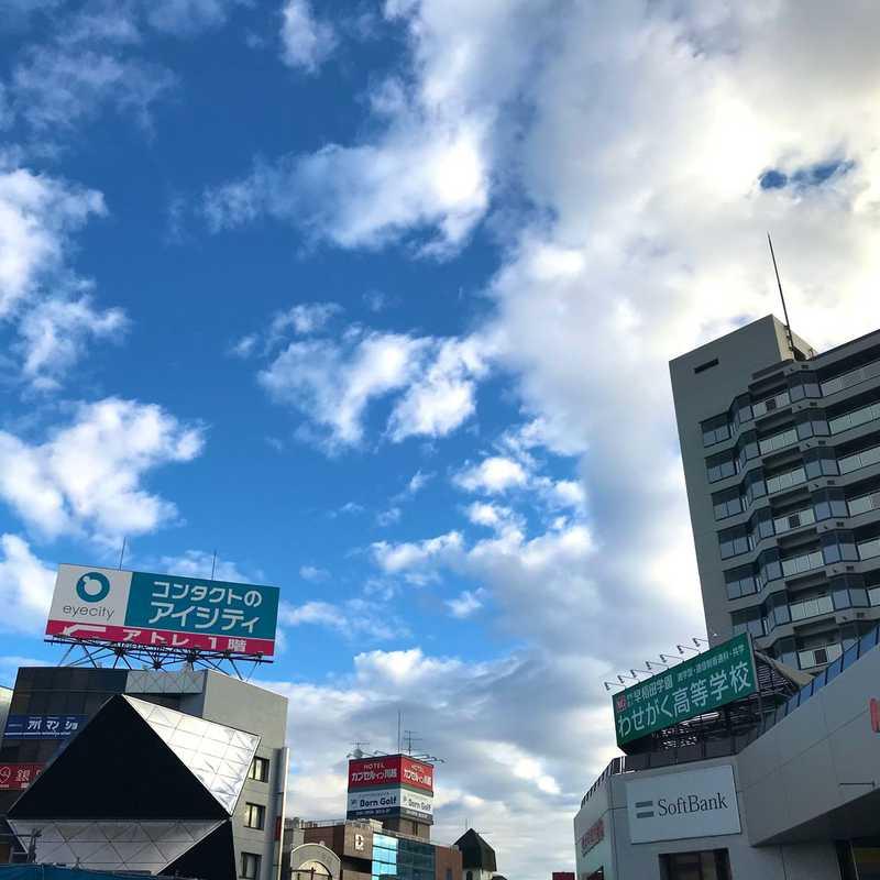 Welcome to Kawagoe!