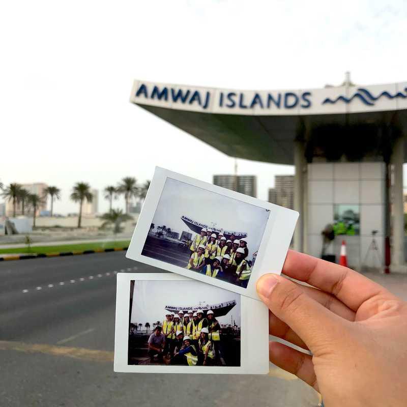 Amwaj